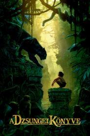 A dzsungel könyve (2016)