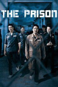A börtön