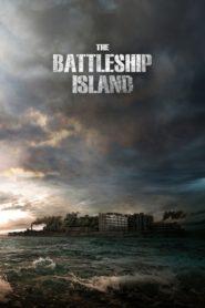 A csatahajó sziget