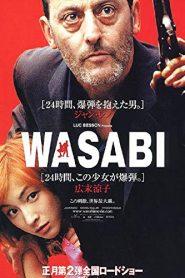 Wasabi – Mar, mint a mustár