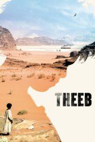 A sivatagon át online teljes film