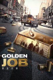 A Gold művelet online teljes film